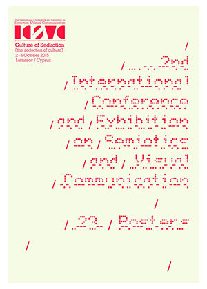 23 Posters on Culture of Seduction [the seduction of culture].